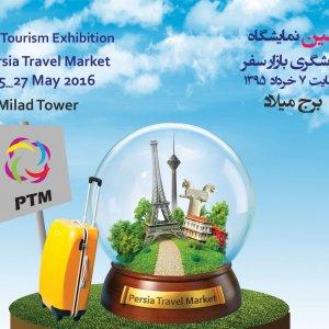 Tehran Travel Expo Opens May 25