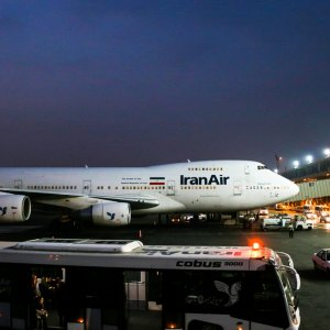 Temporary Closure of Tehran Airports on June 3