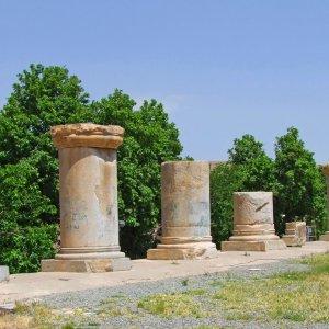 Anahita Temple's UNESCO Inscription Delayed
