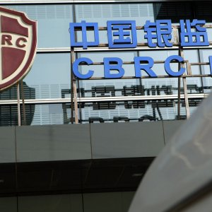 China's Bad Loans Rising