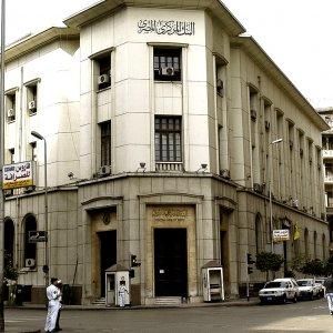 Egypt Raises Interest Rates