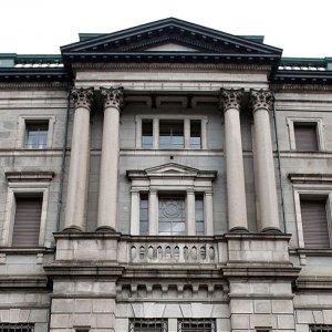 Japan Megabanks Profits to Suffer