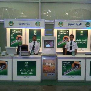 Saudi Arabia to Privatize Postal System