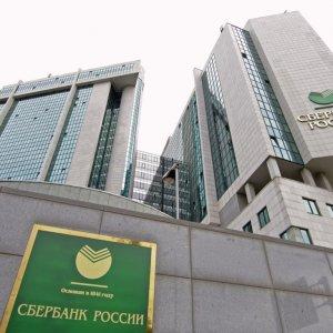 Sberbank Q1 Profits Up