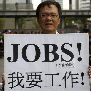 Taiwan Jobless Rate Rises