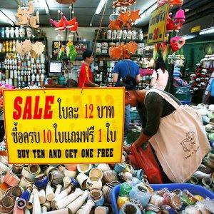 Thai CPI Rising