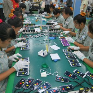 Vietnam Factory Production Up
