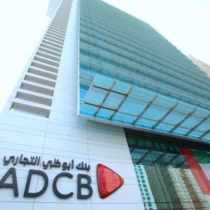 Abu Dhabi Monetary Deposits Down