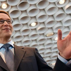 Bundesbank Wants Tighter EU Controls