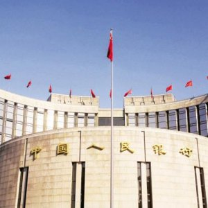 China Forex Reserves Rise to $3 Trillion