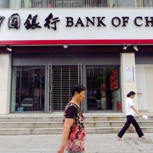 China Starts Bailing Out Banks