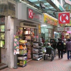 HK Retail Sales Value Drops