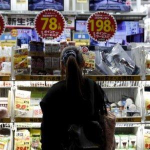 Japan CPI Falls, Adds Pressure on BOJ