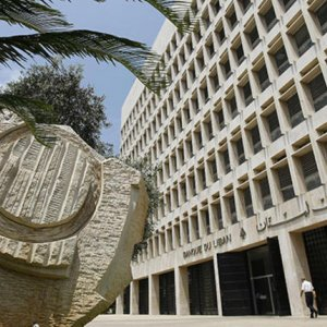 Lebanon CB to Offer New Incentives