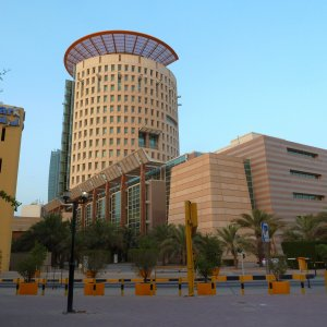 MENA Sees Lowest  Growth in 30 Years