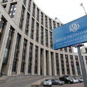 Russia's VEB Dumps Assets, Cuts Financing, Jobs