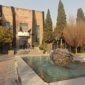 IAF Plans Art sale