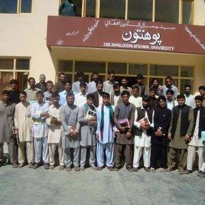 Iran Studies at Afghanistan's Kunar University