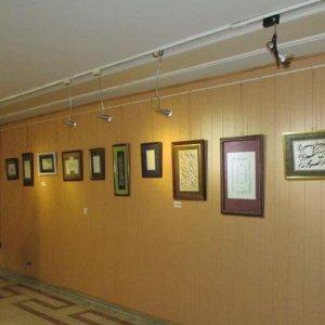 Calligraphy Exhibition in Nishapur Honors Khayyam