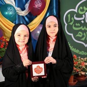 'I Love Hijab' Popular at int'l Qur'an Exhibition