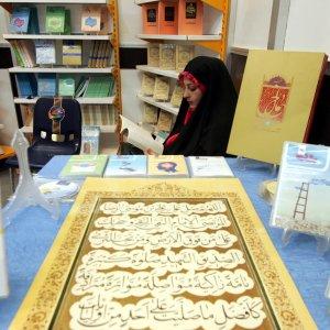 Visual, Performing Arts at International Qur'an Fest