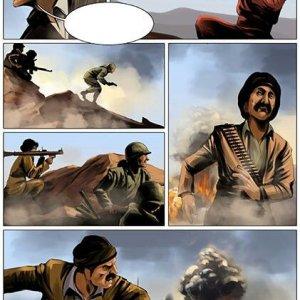 Graphic Books on War Stories