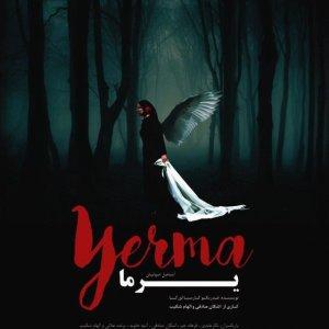 'Yerma' on Stage