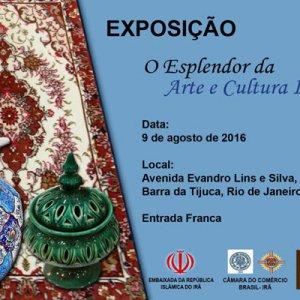 Iran Culture Expo in Rio