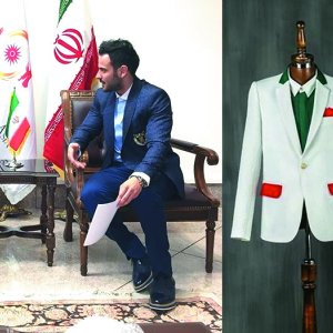 Iran's Olympic Games Opening  Ceremony Uniforms Unveiled