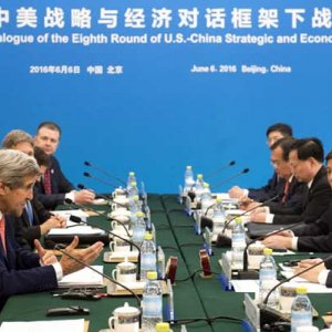 US-China Investment Talks Productive