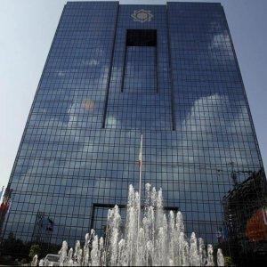 CBI Battles  Unauthorized Lenders