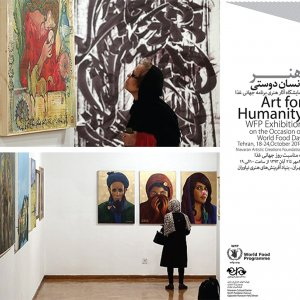 'Art for Humanity' Aims to End Hunger