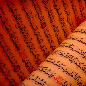 Earliest Translations of Qur'an