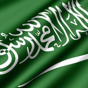 Security man Shot Dead in Riyadh