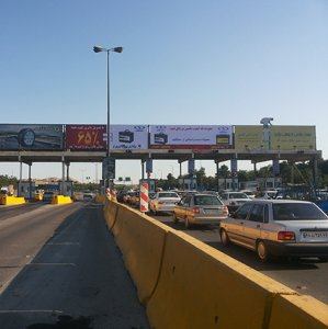 14.6% Rise in Toll Charges