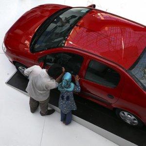 Auto Show in Kermanshah