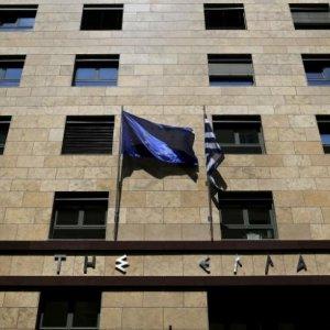 EU to Discuss Release of Greece Bailout Money