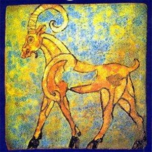 Mannaean Art on Display at National Museum