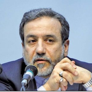 Landmark Iran-Oman Border Deal Finalized