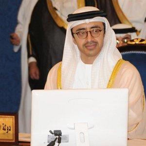 Anti-Iran Claims by Bahrain, UAE Dismissed