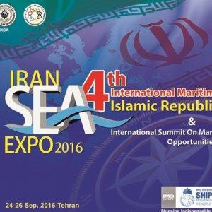 Iran Sea  Expo Opens
