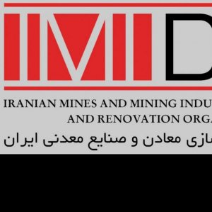 Mining Development Needs $15b in FDI by 2021