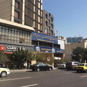 Iranian Bank Deposits Up 30%