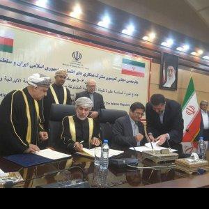Tehran, Muscat Sign Insurance Deal