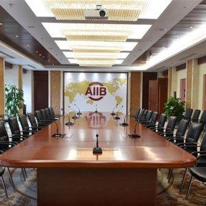 Rouhani Declares AIIB Membership
