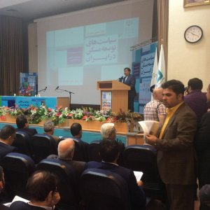 The 16th Conference on Housing Development Policies was held on Monday in University of Tehran
