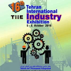 TIIE 2016 to Be Held in Oct.