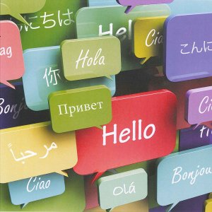 Even the most different-sounding languages are more alike than previously thought.