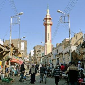 WB Offers Egypt $500m Loan