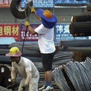 China  Slowdown Threatens Global Economy